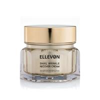 """Антивозрастной крем с экстрактом улитки Ellevon """"Snail Wrinkle Recover Cream"""""""